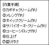 20151022_2.jpg
