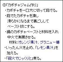 20151022_20.jpg