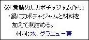 20151022_21.jpg