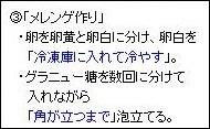 20151022_22.jpg