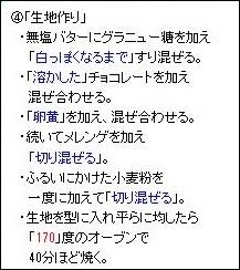 20151022_23.jpg