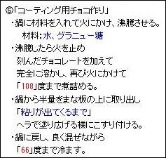 20151022_24.jpg