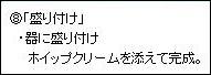 20151022_27.jpg