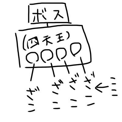 20151025_8.png
