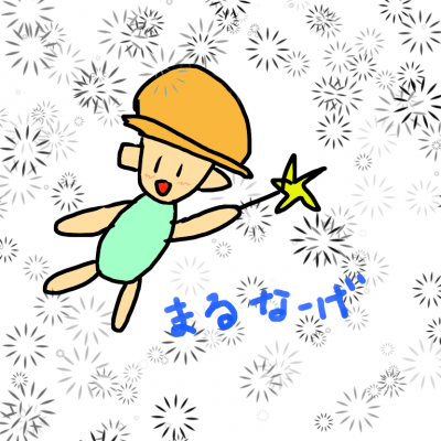 20151028_2.png