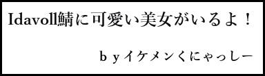 20151127_1.jpg