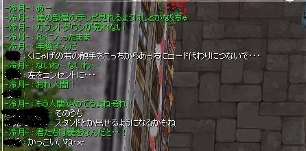 20151210_4.jpg