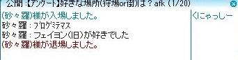 Friggkikaku_01.jpg