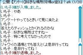Friggkikaku_08.jpg