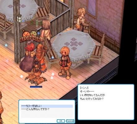 Friggkikaku_09.jpg