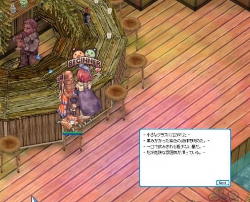 Friggkikaku_12.jpg