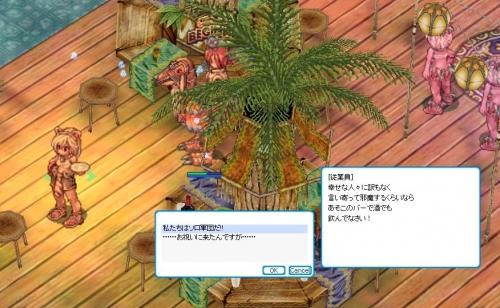 Friggkikaku_14.jpg