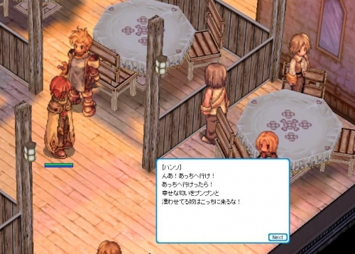 Friggkikaku_17.jpg