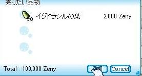 Friggkikaku_18.jpg