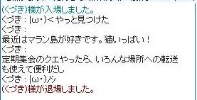 Friggkikaku_28.jpg