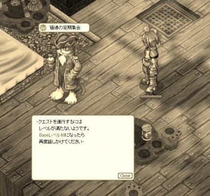 Friggkikaku_30.jpg