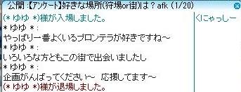 Friggkikaku_35.jpg