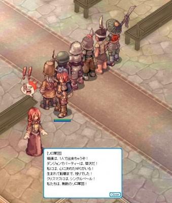 Friggkikaku_40.jpg
