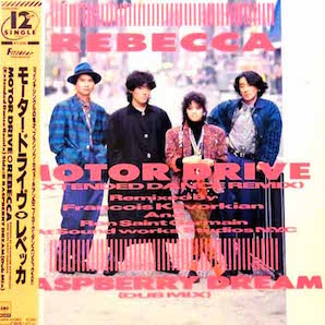 REBECCA「MOTOR DRIVE (EXTENDED DANCE REMIX) : RASPBERRY DREAM (DUB MIX)」