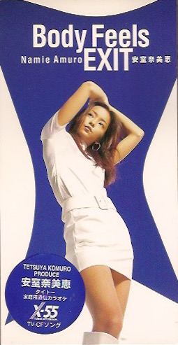 安室奈美恵「BODY FEEL EXIT」