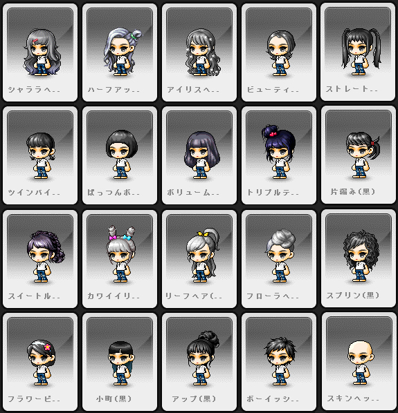 20150826_SpecialHair_F.jpg