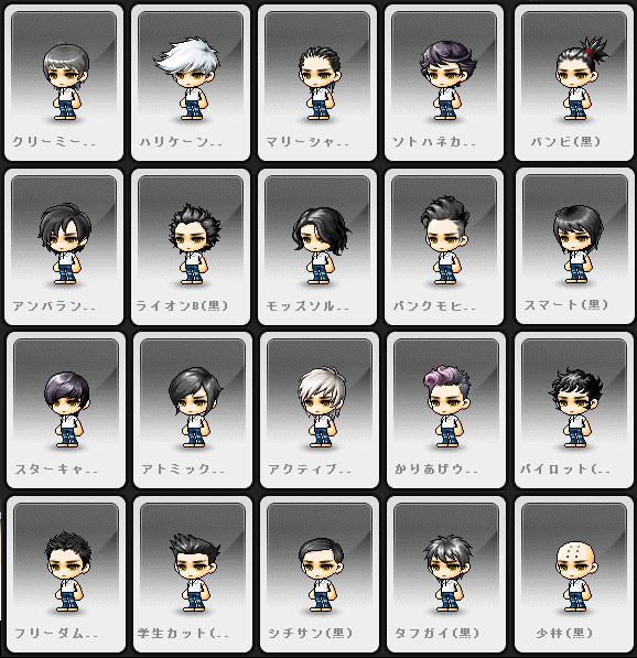 20150826_SpecialHair_M.jpg