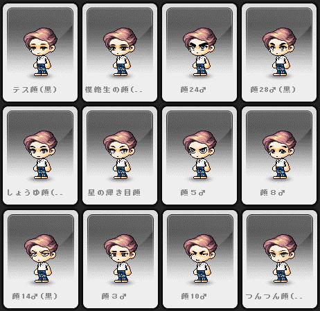 20150909_SpecialFace_M.jpg