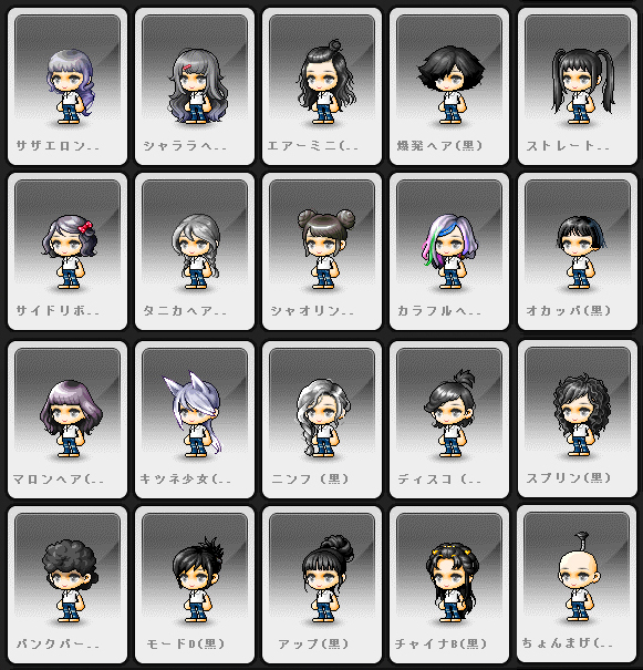 20150909_SpecialHair_F.jpg