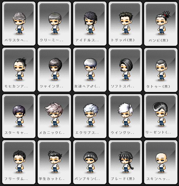 20150909_SpecialHair_M.jpg