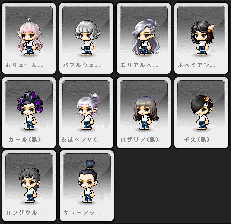 20150909_royalHair_F.jpg