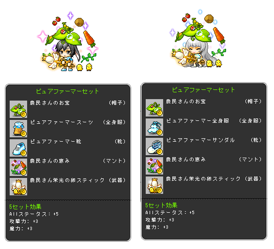 20151209_AvatarStamp.png
