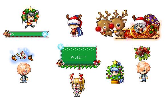 20151209_Christmas.png