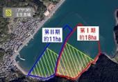 大島干潟2