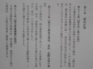 DSCN0810.jpg