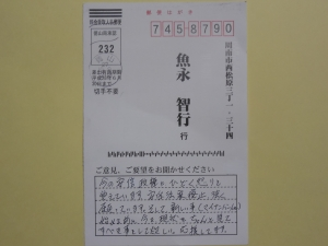 DSCN0910.jpg