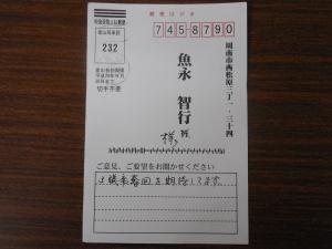 DSCN0984.jpg