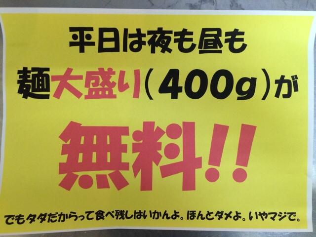 fc2blog_20151028191242410.jpg