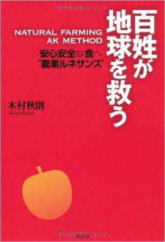 akinori kimura