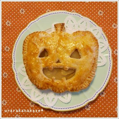ハロウィンの日のアップルパイ