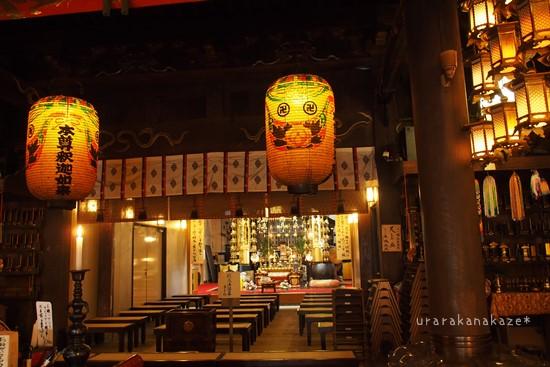 第一番札所 霊山寺 本堂