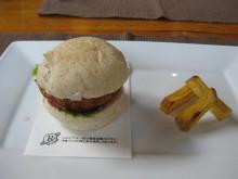 宇佐本百姓の作業日記-ハンバーガー?