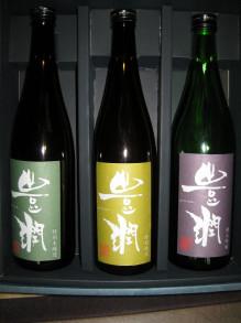宇佐本百姓の作業日記-小松酒造場