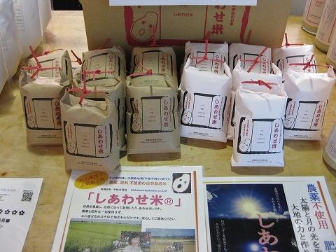 宇佐本百姓の作業日記