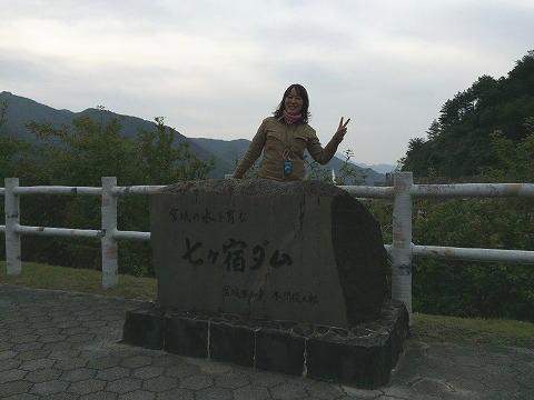 20151010-003.jpg