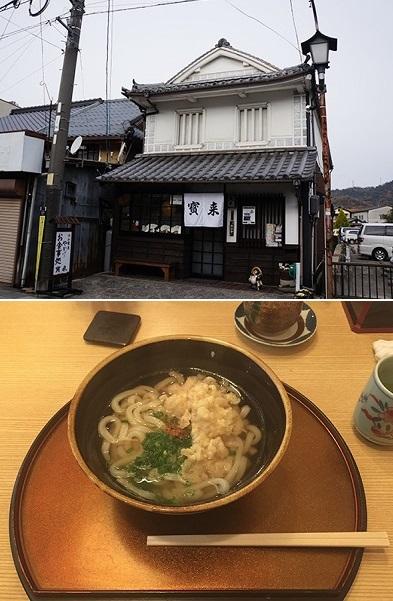 『寳来』で、寒さに負けて天ぷらウドンで女子会ランチ