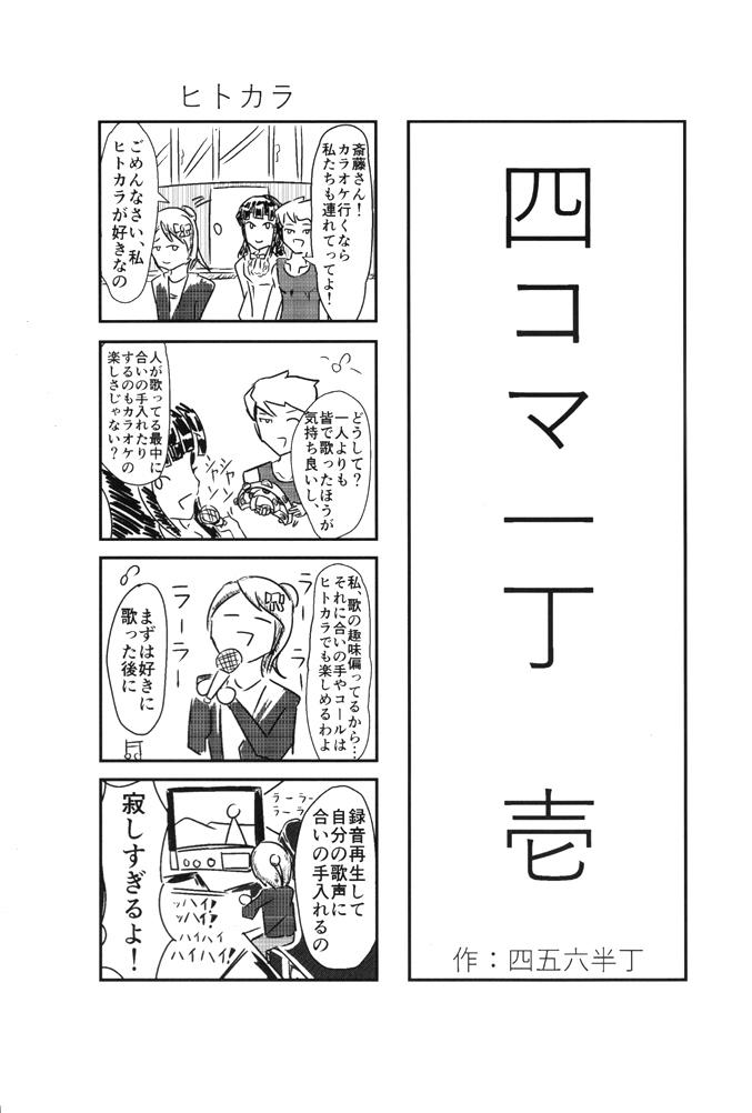4koma001.jpg