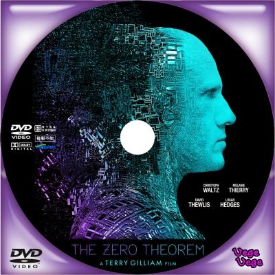 ゼロの未来 D2