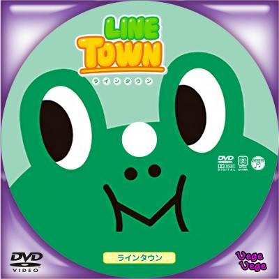 LINE TOWN ラインタウン