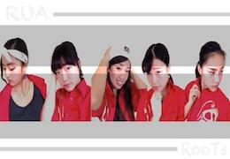 RUA20151125(260×180)