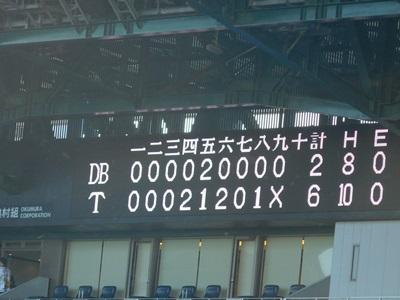 阪神vsDeNa10